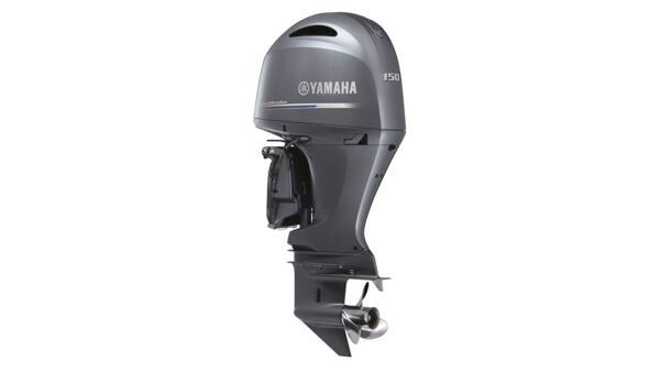 Yamaha 150hp